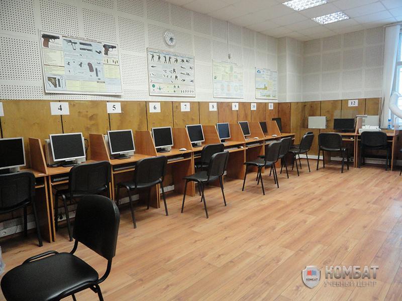 Учебный центр КОМБАТ